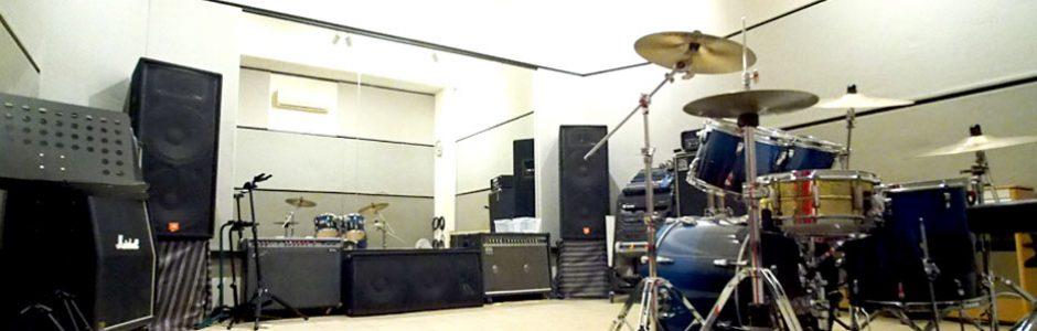 sound studio U-Be