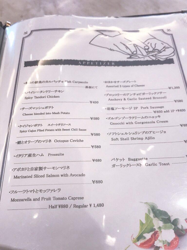 青葉台食堂georgeメニュー