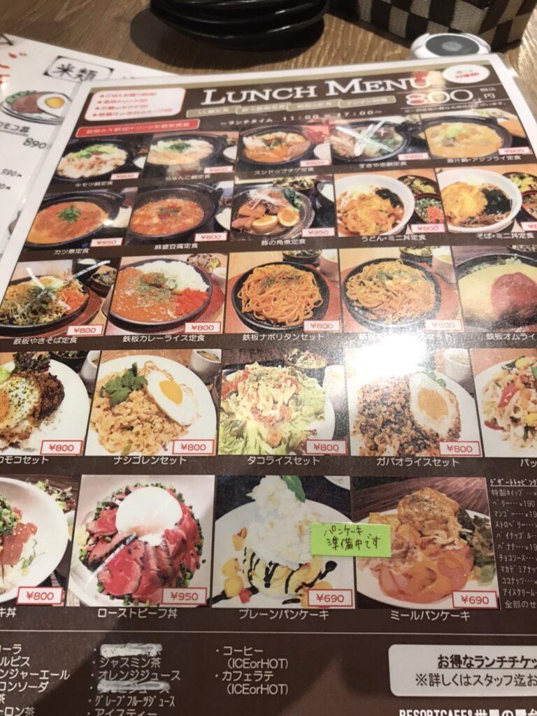 青葉台LOCOSのメニューは多国籍!ランチがおすすめ!