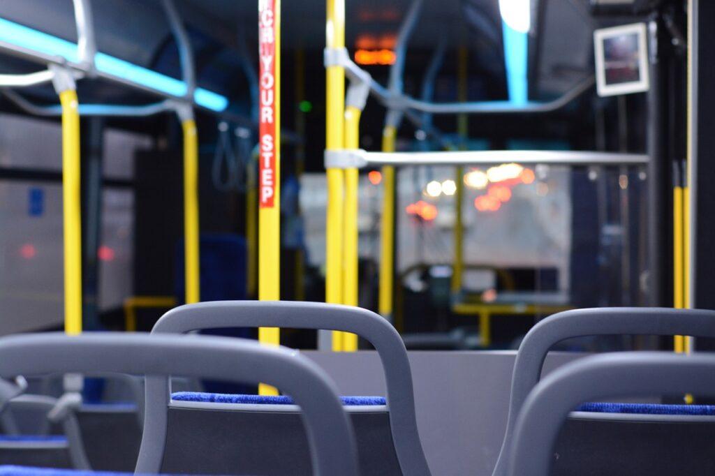 たまプラーザ高速バスを便利に活用してください